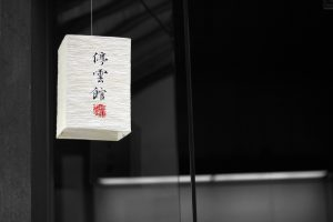 Chinesisches Jahreshoroskop 2019